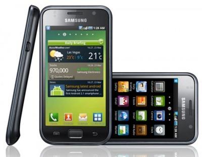 5065_Samsung_Galaxy_S
