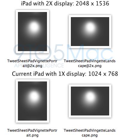 หลุด iOS 5 SDK มีลุ้น!!! iPad 3 ใช้ความละเอียดหน้าจอระดับ 2048 x 1536 พิกเซล