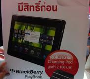 Bangkok Mobile Show 2011 4