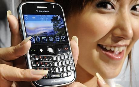 BlackBerry BB RIM against apple iphone 4 2