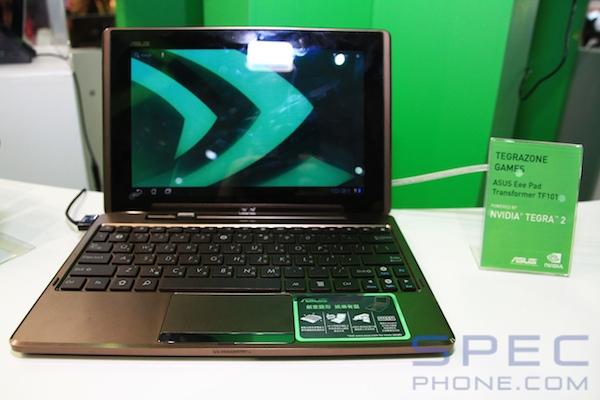 Computex taipei 2011 26