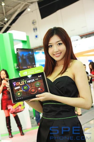 Computex taipei 2011 56