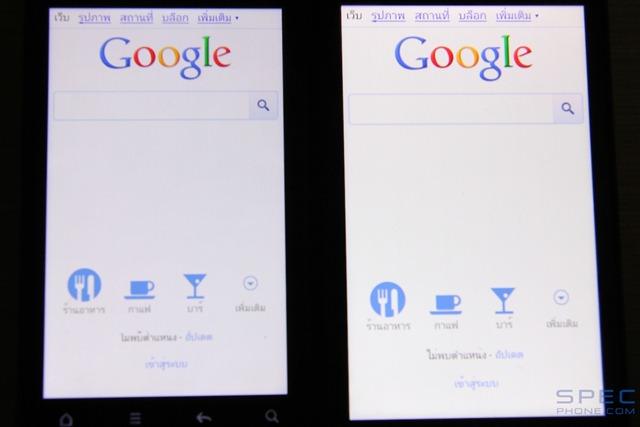 Full Test Screen HTC Desire S - Incredible S - iPhone 4 - LG Optimus Black  11