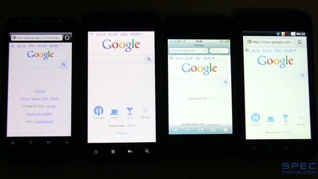 Full Test Screen HTC Desire S - Incredible S - iPhone 4 - LG Optimus Black  13