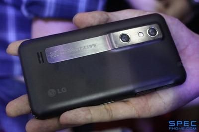 LG-2X-05