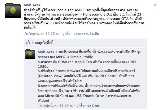 Screen shot 2011 06 19 at 2.18.43 PM