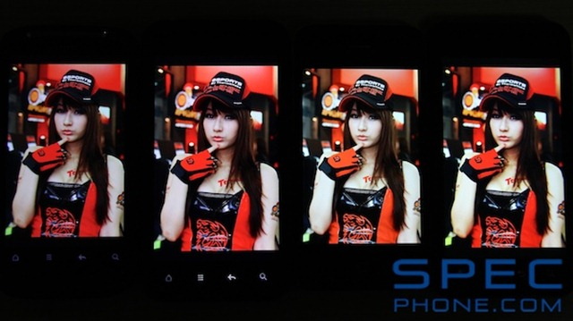 Test Screen HTC Desire S - Incredible S - iPhone 4 - LG Optimus Black  2