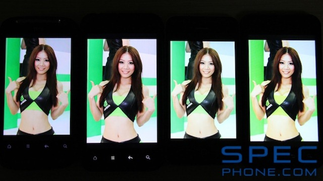 Test Screen HTC Desire S - Incredible S - iPhone 4 - LG Optimus Black  3