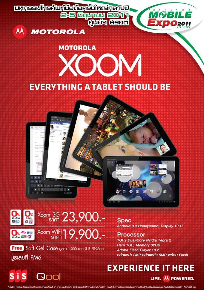 leaflet-promotionA5-MOTO