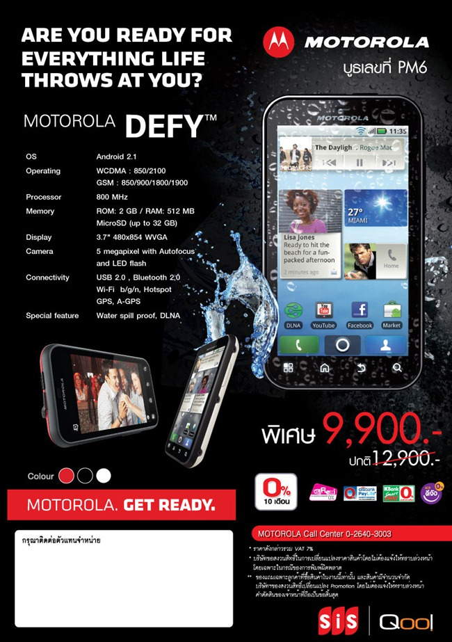 leaflet-promotionA5-MOTO1