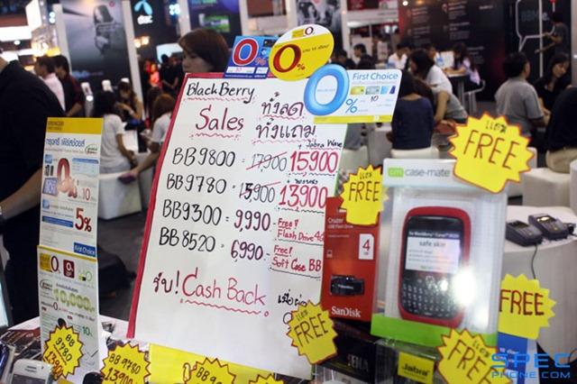 price-09