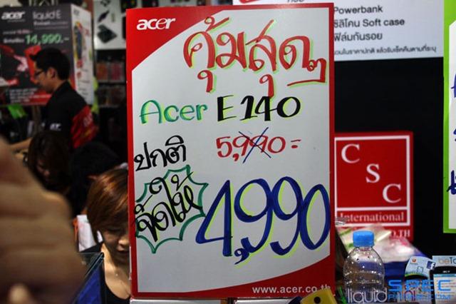 price-33