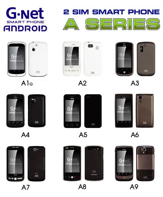 G-Net พร้อมลุย!!! ส่งสมาร์ทโฟน Android รองรับ 2 ซิมดูทีวีได้ พร้อมทยอยออกมาในปีนี้อีกหลายรุ่น