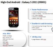 เตรียมพบกับ Samsung Galaxy S 2011 ความเร็วระดับ 1.4 GHz เร็วๆ นี้