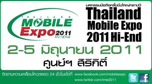 thailand-mobile-expo-2011