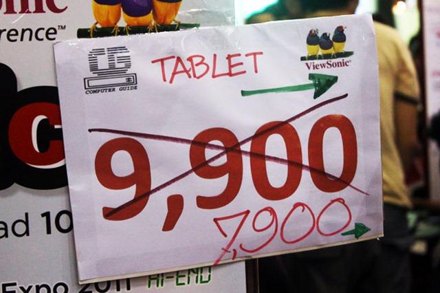 TME 2011 Hi end : บรรยากาศงานวันที่ 3 ราคาหลายรุ่นลดต่อ, Galaxy Tab หลังดำ,  DTAC เปิดให้จอง Samsung Galaxy S II บ้างเเล้ว :)