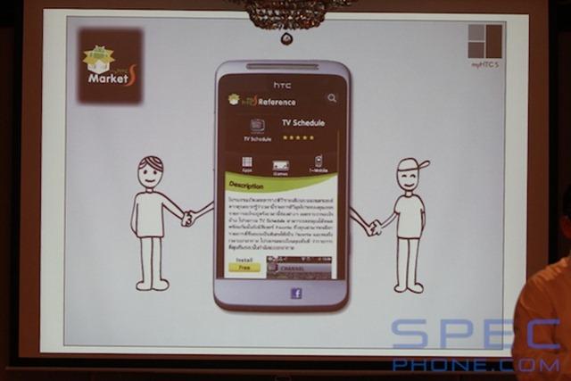 2011-7-12-HTC Sensation 10