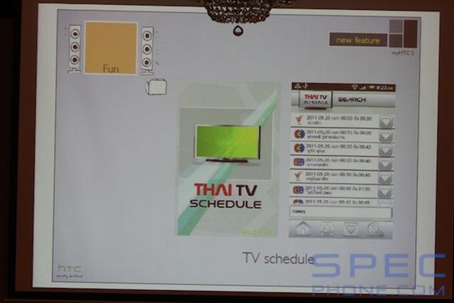 2011-7-12-HTC Sensation 12