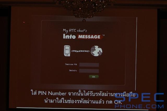 2011-7-12-HTC Sensation 14