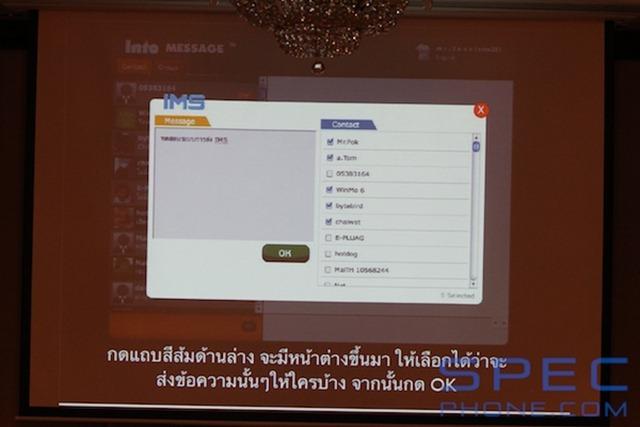 2011-7-12-HTC Sensation 18