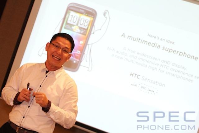 2011-7-12-HTC Sensation 3