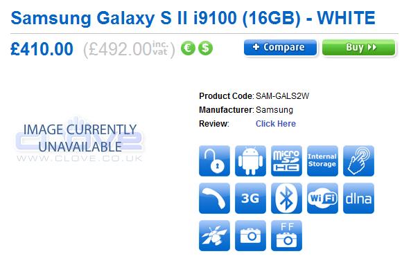 Samsung Galaxy S II สีขาวมาแน่ 15 สิงหาคมนี้ พร้อมสั่งซื้อได้ในประเทศอังกฤษ