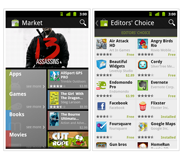 Google ปรับแอพพลิเคชั่น Android Market รูปแบบใหม่ไฉไลกว่าเดิม พร้อมลิงค์ดาวโหลด
