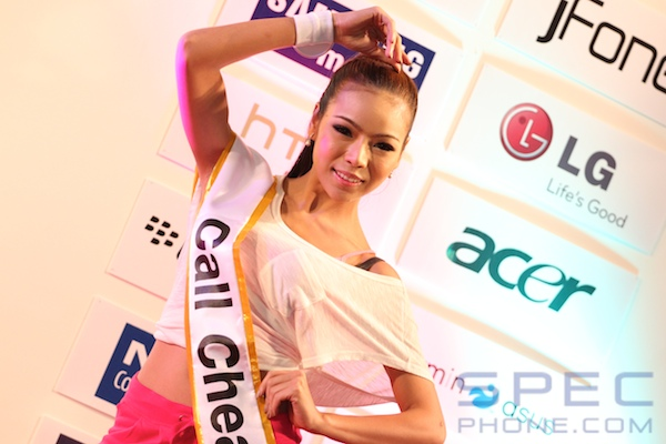 Bangkok Mobile Show 12
