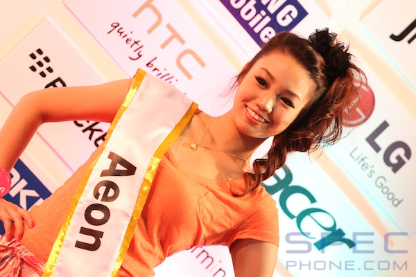 Bangkok Mobile Show 15