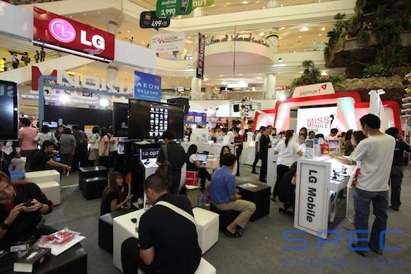 Bangkok Mobile Show 2