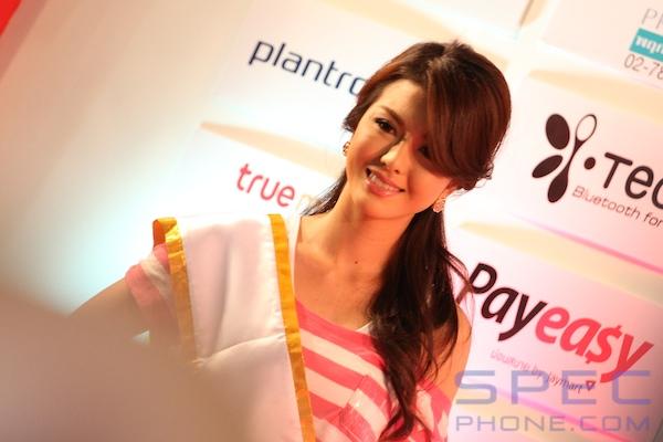 Bangkok Mobile Show 45