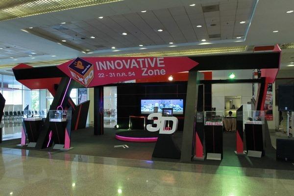 พาเดินงาน Power Buy Expo 2011 จัดที่ไบเทคบางนา มีอะไรบ้างไปดูกัน ^^