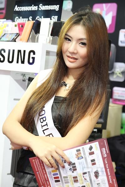 Pretty Commart XGen 2011 2 590