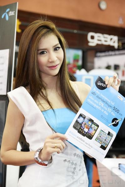 Pretty Commart XGen 2011 3 572