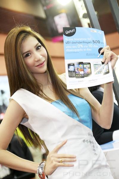 Pretty Commart XGen 2011 3 573