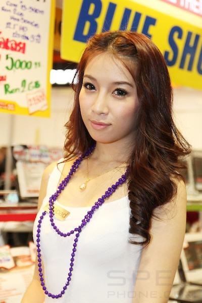 Pretty Commart XGen 2011 3 587