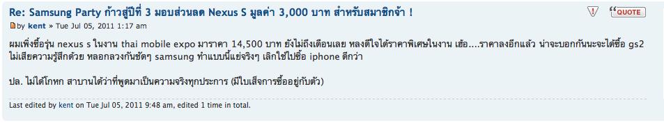 Screen shot 2011 07 05 at 10.29.12 AM