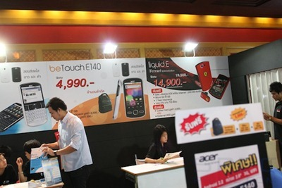 Specphone Commart X'Gen 2011 575