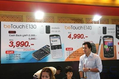Specphone Commart X'Gen 2011 576