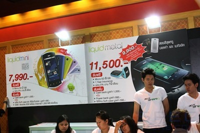 Specphone Commart X'Gen 2011 577