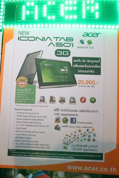 Specphone Commart X'Gen 2011 583
