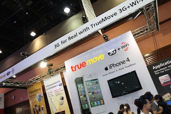 Specphone Commart X'Gen 2011 584