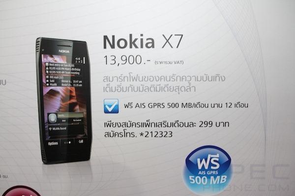 Specphone Commart X'Gen 2011 593