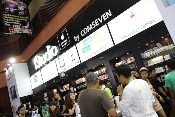 Specphone Commart X'Gen 2011 598