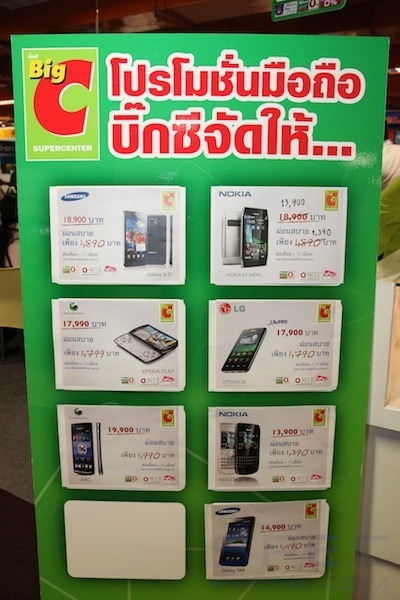 Specphone Commart X'Gen 2011 607