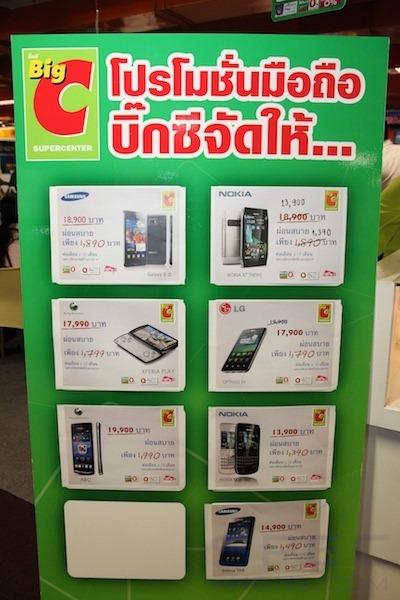 Specphone Commart X'Gen 2011 607
