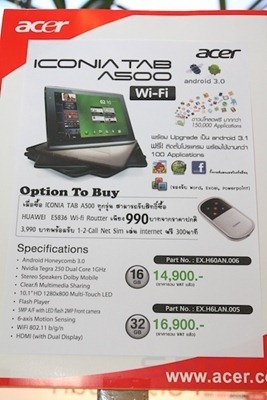 Specphone Commart X'Gen 2011 636