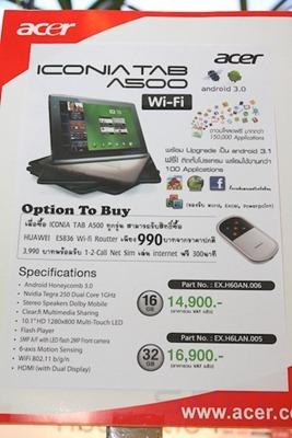 Specphone Commart X'Gen 2011 636