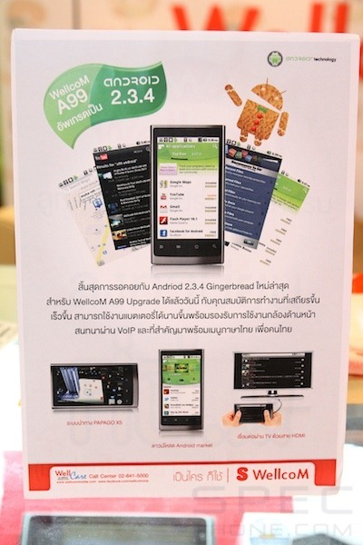 Specphone Commart X'Gen 2011 664