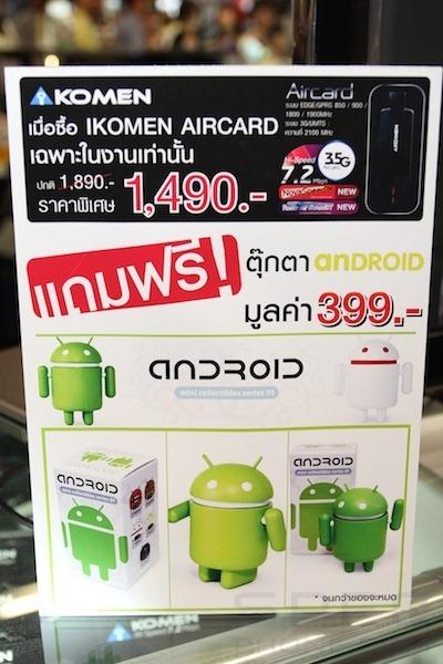 Specphone Commart X'Gen 2011 676